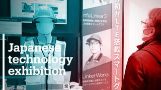 Pandemic tech dominates Japanese technology exhibition