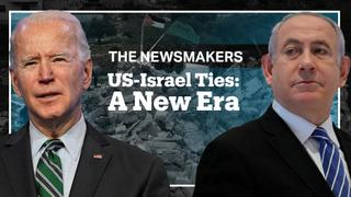 A New Era in US-Israel Relations