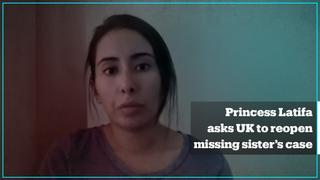 Dubai's Princess Latifa asks UK court to reopen case about missing sister