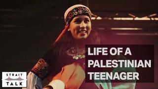 The story of a Palestinian Girl in East Jerusalem | Strait Talk