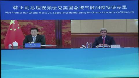 China and US commit to urgent cooperation on climate crisis