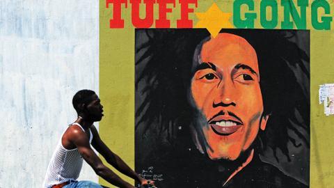 Reggae legend Bob Marley's legacy continues