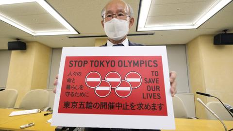 New poll shows majority of Japanese want Olympics cancelled this year