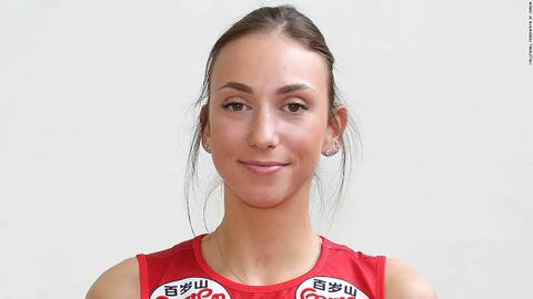 Serbian volleyball player banned after racist gesture