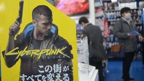 Cyberpunk 2077 to return to PlayStation store