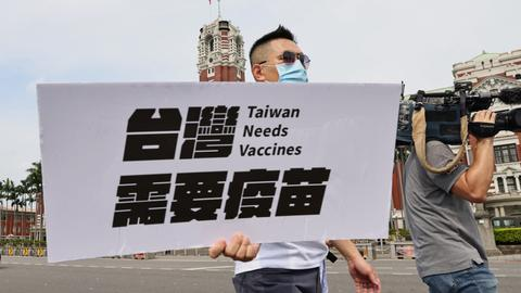 US triples vaccine quota for Taiwan with 2.5M-dose shipment