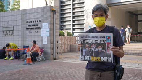 Hong Kong's Apple Daily to 'shut down' after asset freeze