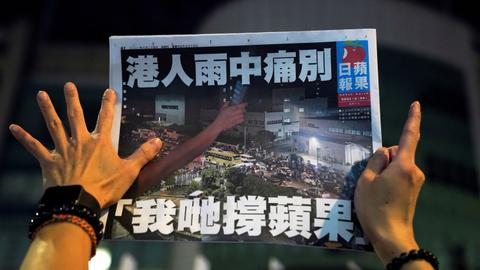 Stop the press: Apple Daily goes to final print after arrests, asset freeze
