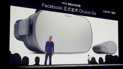 Facebook bills its 'metaverse' as next big computing platform