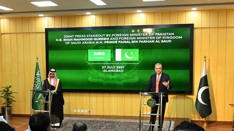 Top Pakistan, Saudi diplomats discuss ways to ease Covid curbs, Afghanistan