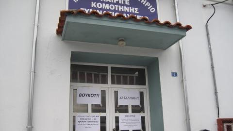 Turkey: Greece using temporary closures to permanently shut Turkish schools