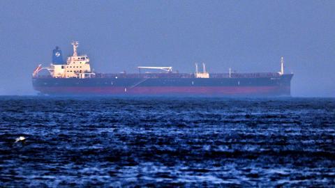 UK maritime security agency says ship potentially hijacked off UAE coast