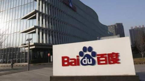 China to investigate Baidu search engine over user's death