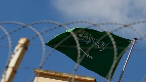 Saudi Arabia ramped up oppression in 2021 — Amnesty