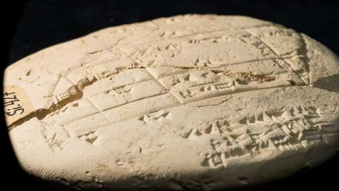 Ancient tablet in Istanbul predates Pythagorean geometry by 1000 years