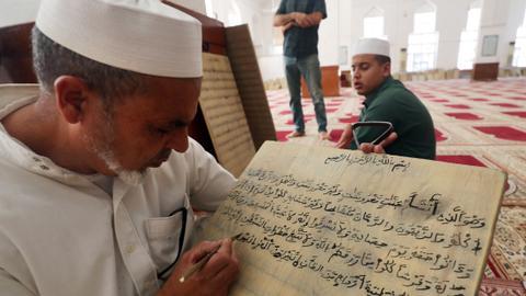 Revival of Sufi rituals in war-torn Libya