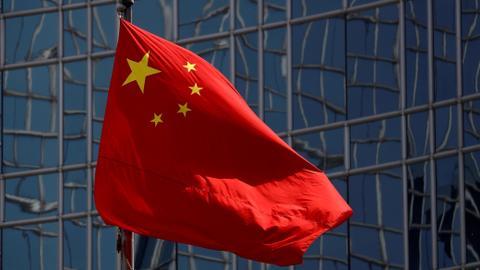China slams joint US-Canada warship transit through Taiwan Strait
