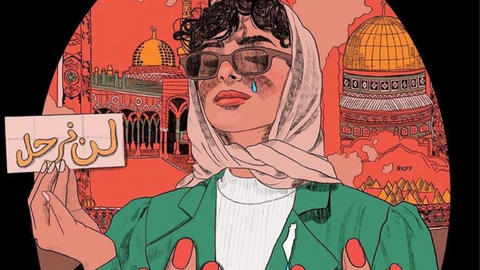 Sewing for Palestine: A fashion label that reflects Gaza's forgotten past
