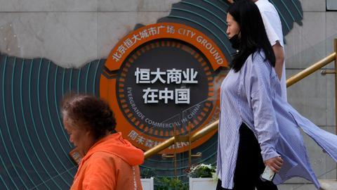World stocks tumble over Evergrande contagion fears