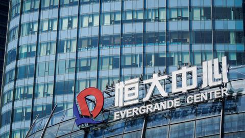 Evergrande's second-biggest shareholder plans complete exit