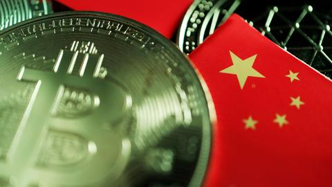 China declares all cryptocurrency-related transactions 'illegal'