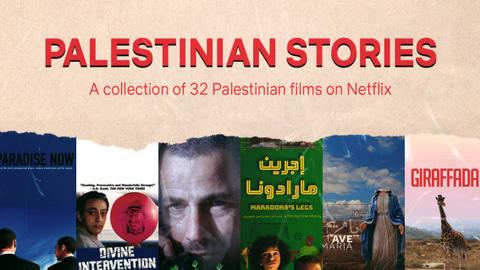 Netflix trove of Palestinian films triggers pro-Israel groups