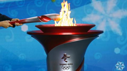 Beijing lights the flame, kicking off 2022 Winter Olympic Games