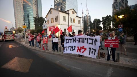 UN slams Israel's 'unjustified attack' on Palestinian civil society groups