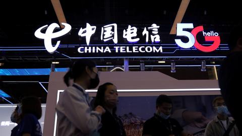 US bans Chinese phone carrier over national security concerns