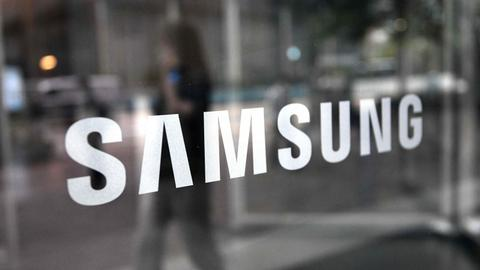 Samsung reports robust 28% jump in profit despite global supply chain pains