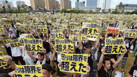 Thousands protest against US bases on Japan's Okinawa island