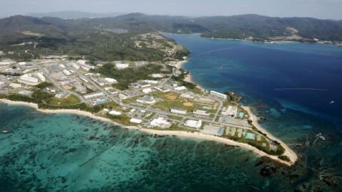 Ryukyu Islands News The Latest News From Trt World