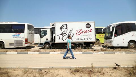 Israel opens Gaza's Erez border after 9-year blockade