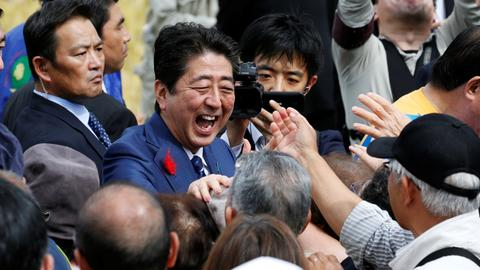 Japan's snap election campaign begins with PM Abe facing off new party