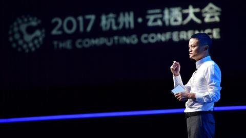 Alibaba to invest $15B on AI, quantum computing research