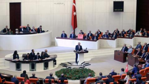 Turkey's parliament formally approves state of emergency