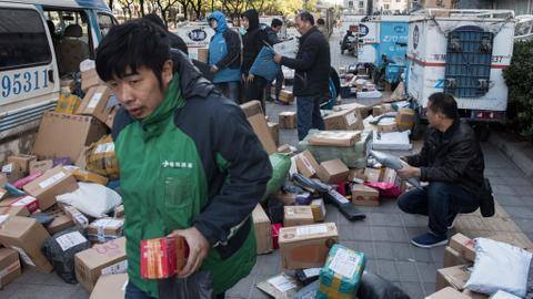 China's annual shopping frenzy shatters records again