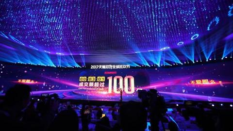 China spends billions on Singles Day