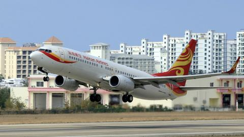 China's HNA group airlines miss lease payments