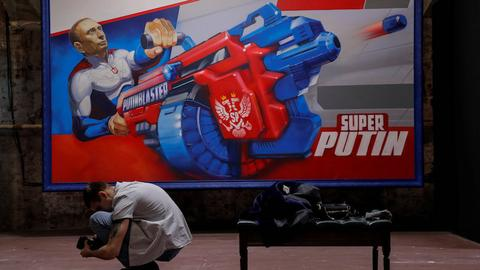 'SuperPutin' exhibition opens in Moscow