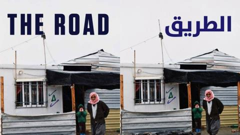 The Road, a refugee-produced magazine on coping with displacement