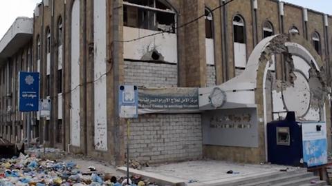 Yemen's cancer patients face uphill battle amid war