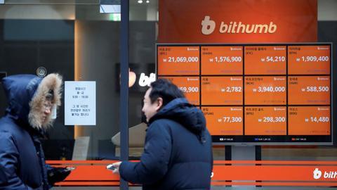 South Korea's Bithumb loses $32M in digital money heist, bitcoin falls