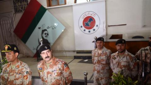 Political crisis deepens in Karachi as MQM office sealed