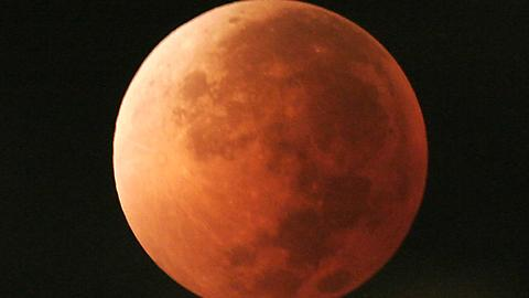 Super blue blood moon to amaze skywatchers