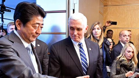 Pence says US to unveil 'toughest' sanctions on North Korea