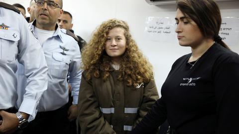 Israeli military court adjourns trial of teenaged Palestinian girl