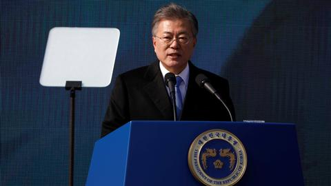 Japan in no position to declare 'comfort women' issue settled says Moon