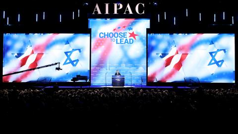 Turkey 'concerned' about AIPAC speeches on Jerusalem