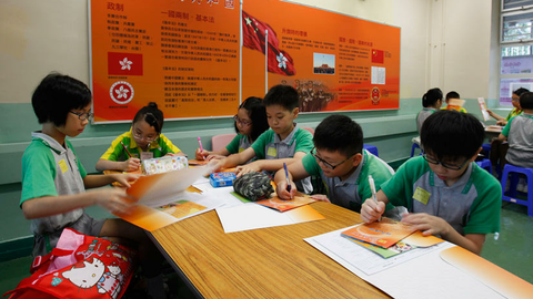 Hong Kong's education system impacts children's mental health